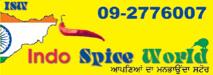 indospice_logo-11